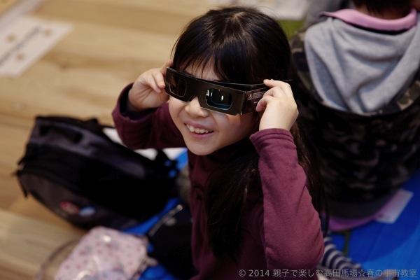 赤青メガネと子供たち(2)