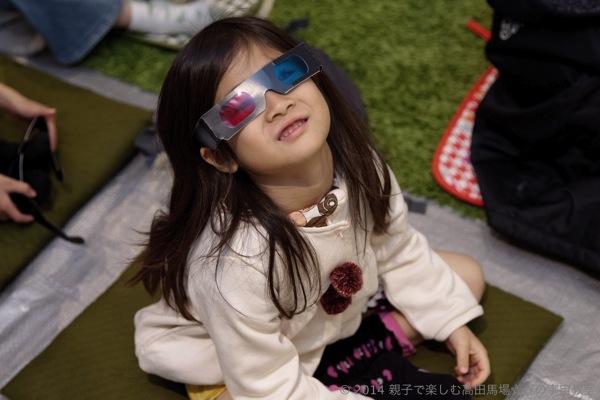 赤青メガネと子供たち(1)