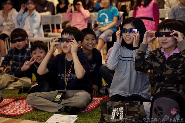 赤青メガネと子供たち(3)