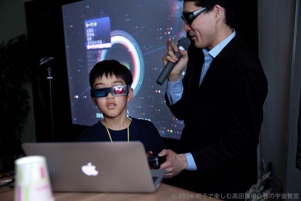 Mitakaの操作を体験する子供たち