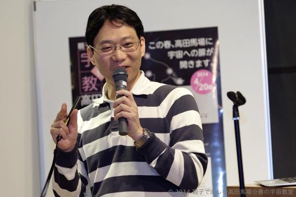 ゲスト講師の高木俊暢氏