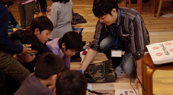 【ボランティア募集】親子イベント☆夏の宇宙教室(7/27)のスタッフを募集します