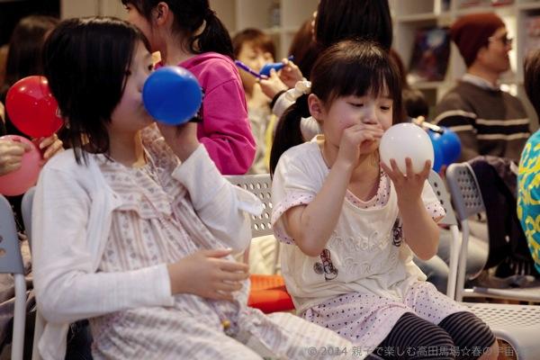 風船と子供たち(1)