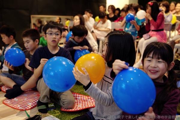 風船と子供たち(2)