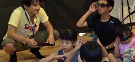 【ボランティア募集】親子イベント☆秋の宇宙教室(10/19)のスタッフを募集します