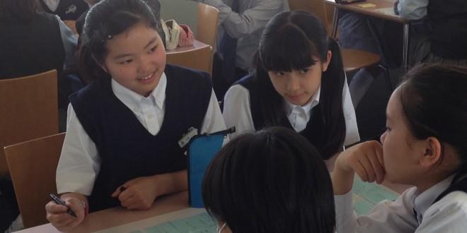 富士見丘中学校のアクティブラーニング