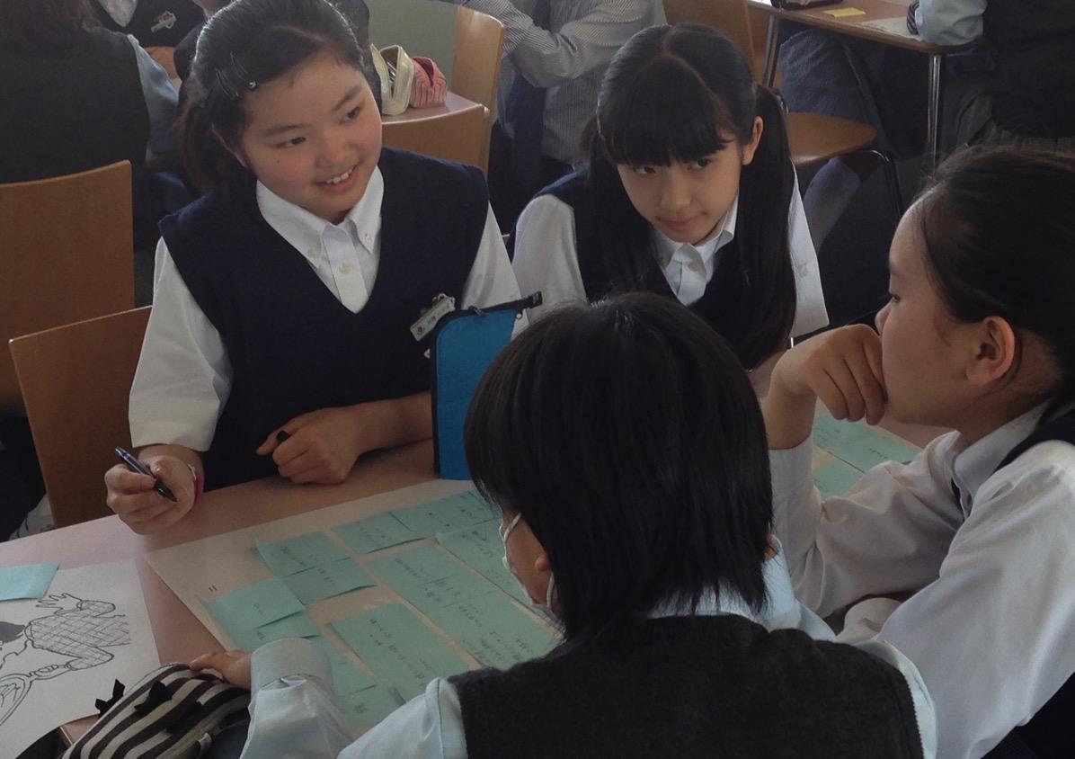 富士見丘中学校のアクティブラーニングの授業風景1