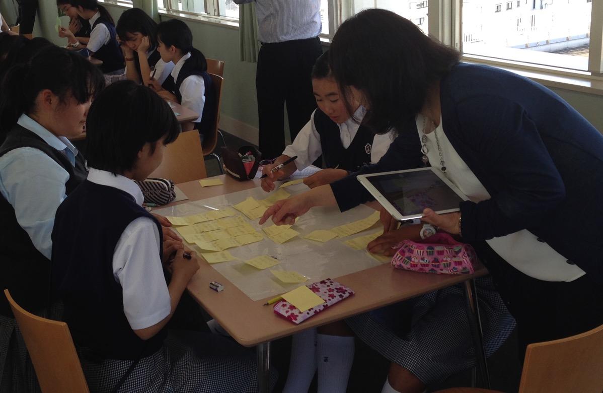 富士見丘中学校のアクティブラーニングの授業風景3